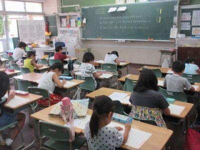 漢字検定 8月21日(水)