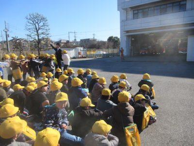 消防署見学 3年生 1月20日(月)