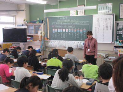 5年生6年生授業参観 2月19日(水)