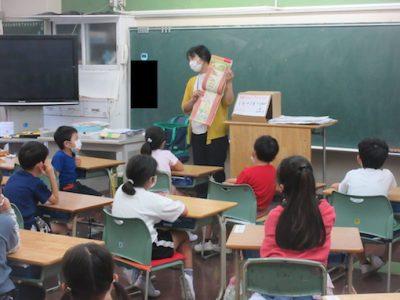1年2年3年6年生の授業風景 6月19日(金)