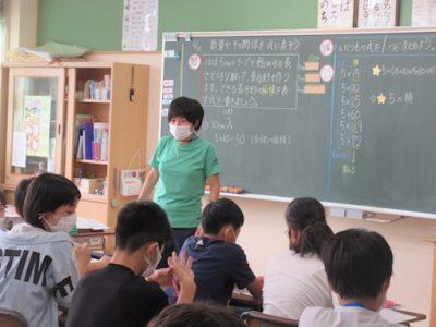6年生の学習 6月30日(火)