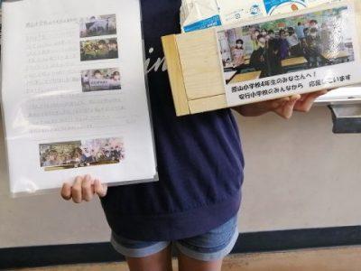 千葉県印西市原山小学校に牛乳パック「かいしゅうくん」(牛乳パック回収箱)を送りました
