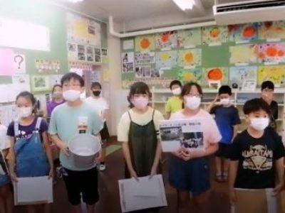 牛乳パック・古紙リサイクルについて千葉県印西市原山小学校とのon-line授業交流 環境委員会  新聞社の取材もありました