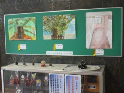 安行小ギャラリー  郷土を描く美術展 身体障害者福祉のための児童生徒美術展覧会 作品