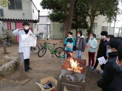 化石教室 6年生 エコクラブ 12月5日 動画掲載