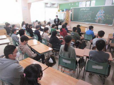 2学期終業式 12月24日(木)