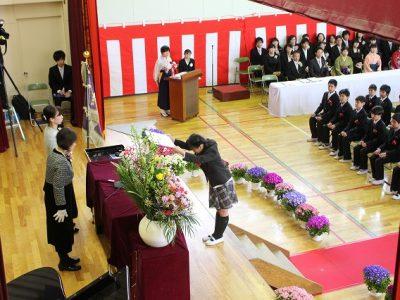 第131回 卒業証書授与式  3月22日(金)