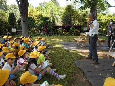 3年生 花と緑の振興センター見学 5月16日(水)