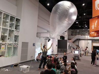 4年生プラネタリウム見学 11月12日(火)