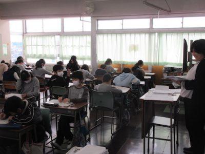 川口漢字チャレンジ検定 2月4日(火)