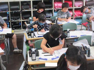 習字の学習 3年生6年生 7月16日(木)