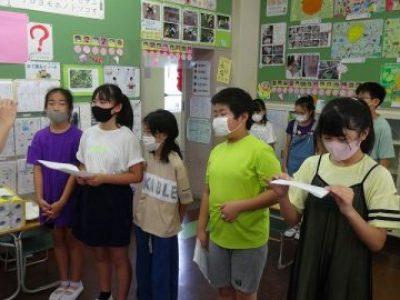 印西市原山小学校との交流授業が埼玉新聞に掲載されました