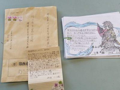 千葉県印西市原山小学校からお礼の手紙が届きました
