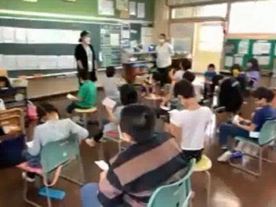 保護中: On-line授業参観 なかよし学級