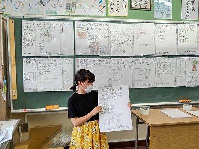 安行小学校4年生総合「安行原の蛇造り」(6)蛇造りクイズ大会終わる!