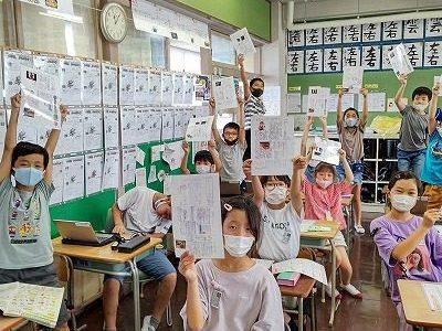 4年生総合「安行原の蛇造り」 蛇造り新聞完成! (17)
