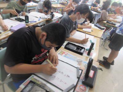 6年生 書写 小筆の使い方