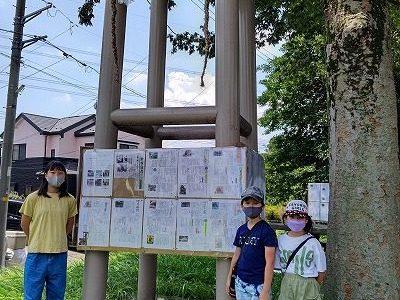 4年生総合「安行原の蛇造り」(19) 蛇造り場に新聞を掲示しました 8月1日