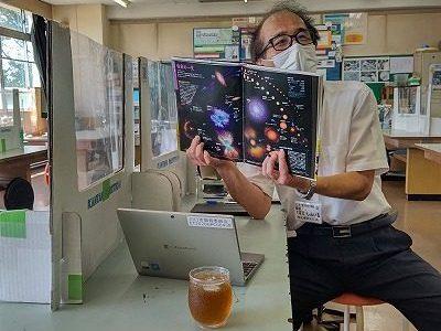 自由研究チャレンジャー On-line 理科相談教室 8月3日