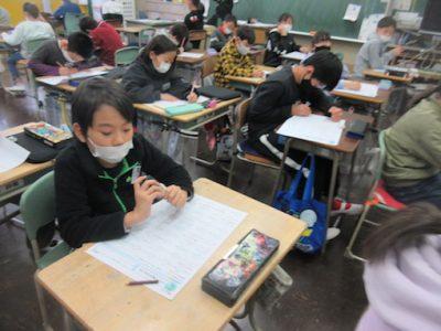 5年生 漢字50問テスト