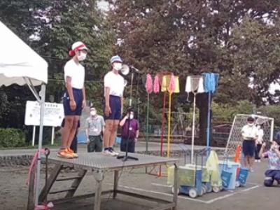安行小オリンピック2021 10月16日(土)